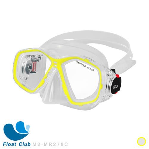 【AROPEC】兒童浮潛/潛水兩面鏡 - Cricket 螢光黃