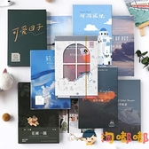 買二贈一 明信片簡約風格生日賀卡留言卡片明信片卡片【淘嘟嘟】