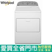 Whirlpool惠而浦12KG電力乾衣機WED5000DW含配送到府+標準安裝【愛買】