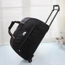 拉桿包短途旅行包女手提登機旅游包男旅行袋大容量行李包 LJ6534【極致男人】