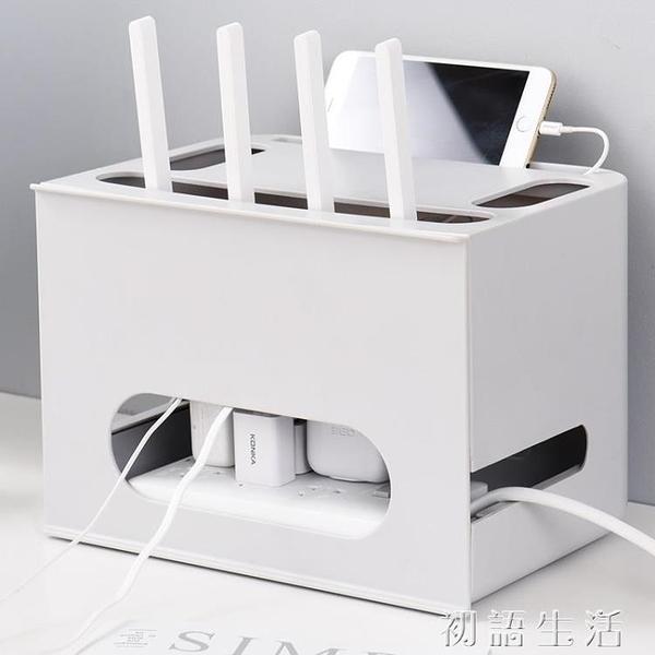 無線路由器收納盒理線盒置物架WIFI整理盒插線板保護盒電線理線器 中秋節全館免運