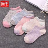 襪子女春夏季短襪純棉船襪淺口隱形韓國可愛個性百搭薄款低筒棉襪 後街