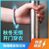 靜電手環 防靜電手環 去除手環腕帶靜電靜電釋放器 人體靜電消除器男士女 霓裳細軟