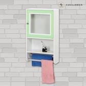 【米朵Miduo】1.4尺壓克力單門塑鋼浴室吊櫃 防水塑鋼家具