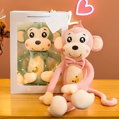 可愛猴子毛絨玩具陪睡玩偶公仔閨蜜男生女孩娃娃兒童床上生日禮物 NMS創意新品