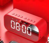 音樂鬧鐘創意學生靜音床頭夜光數字時鐘兒童鬧鈴電子鐘多功 【6月特惠】