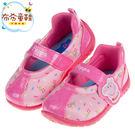 《布布童鞋》粉紅豬小妹佩佩豬粉色甜點兒童休閒鞋室內鞋(14~18公分) [ A8A514G ]