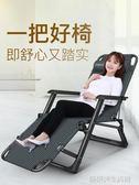 享趣折疊躺椅午休折疊床單人午睡床辦公室簡易行軍床家用便捷椅子 YDL