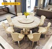 藍瀾 大理石餐桌椅組合 現代簡約圓桌吃飯桌子家用圓形小戶型餐桌 中秋節低價促銷igo