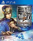 PS4-二手片 真‧三國無雙 7 Emp...