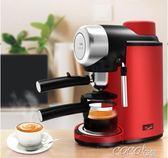 咖啡機  MD-2005 咖啡機家用意式小型全半自動迷你咖啡壺220 JD    coco衣巷