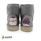 Paidal 童話學士刺蝟內鋪毛短筒雪靴-灰