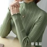 木耳邊針織衫 2019秋冬新款女修身緊身長袖內搭上衣套頭毛衣 BT15495『優童屋』