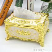 紙巾盒歐式家居客廳簡約茶幾創意家用可愛桌面收納盒紙抽餐抽紙盒 漾美眉韓衣