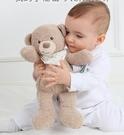 嬰兒毛絨玩具安撫玩偶睡覺娃娃