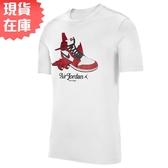 【現貨】NIKE Jordan Brand 男裝 短袖 休閒 純棉 AJ1 飛機 白【運動世界】CN3597-100