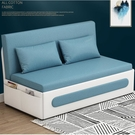沙發床 小戶型科技布藝可拆洗推拉沙發床簡約現代雙人兩用多功能折疊儲物【快速出貨八折搶購】