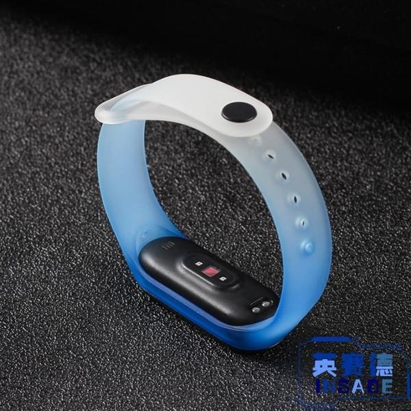小米手環腕帶透明探索版通用小米手環替換帶漸變彩虹果凍色個性潮表帶【英賽德3C數碼館】