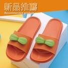 【333家居鞋館】兒童款 悠活素色童室內拖鞋-胡蘿蔔橘