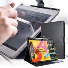 Xmart for iPad Air3 / iPad Pro 10.5吋 / iPad 2019 10.2吋 典雅優選帶筆槽牛皮皮套