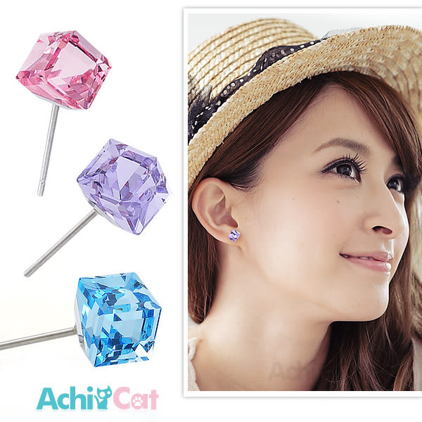 耳環 AchiCat 絢麗方塊水晶 抗過敏鋼耳針 多款任選*一對價格*