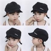 韓版寶寶帽子兒童字母軟檐貝雷帽百搭個性復古帽男女童畫家八角帽