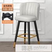 吧台椅高腳凳輕奢家用高凳子收銀台椅子現代簡約旋轉酒吧椅吧台凳 萬聖節狂歡 YTL