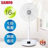 SAMPO聲寶 16吋微電腦遙控DC節能風扇 SK-FH16DR