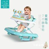 學步車嬰兒童學步車6/7-18個月寶寶防側翻多功能小孩安全U型助步起步車xw全館滿千88折