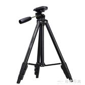 相機支架雲騰680三角架支架攝像機手機適合佳能尼康照相機便攜單反三腳架  台北日光NMS