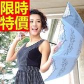 雨傘-防曬別緻極簡抗UV男女遮陽傘6色57z14【時尚巴黎】