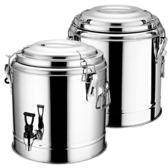 不銹鋼保溫桶商用大容量奶茶桶飯桶湯桶開水桶雙層保溫桶帶水龍頭  ATF  極有家