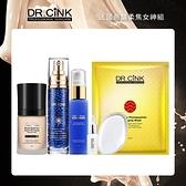 DR.CINK達特聖克 法國奇蹟柔焦女神組【BG Shop】奇蹟魚子+CC霜