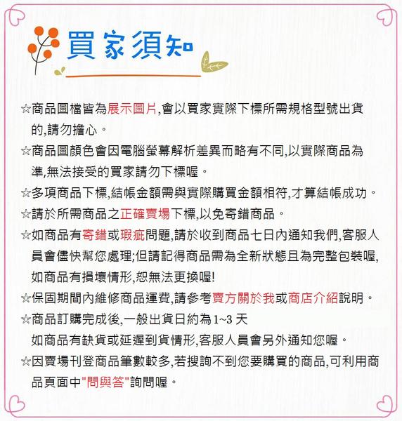 【撞色款~側翻皮套】Xiaomi 紅米Note2 紅米Note3 紅米Note3特製版 掀蓋皮套 側掀皮套 手機套 保護殼