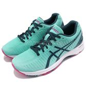 Asics 慢跑鞋 Gel-DS Trainer 23 藍 深藍 桃紅 路跑 女鞋 【PUMP306】 T868N-8845