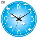 鉑晨靜音掛鐘客廳個性鐘錶現代簡約鐘家用石英鐘圓形時鐘創意掛錶  【端午節特惠】