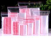 全館83折自封袋小號加厚透明塑封口袋定做密封袋大號食品塑料包裝保鮮袋子