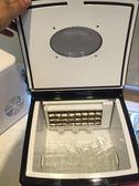 220V恒洋制冰機商用小型奶茶店家用方冰機25kg大型冷飲店迷你冰塊機igo 【Pink Q】