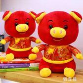 2019豬年吉祥物公仔掛件毛絨玩具娃娃旺財玩偶新年禮物生肖豬 QG17502『優童屋』