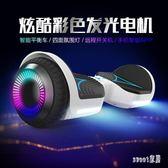 電動平衡車雙輪成人代步兩輪兒童體感智能平衡車學生思維車 LN1782 【Sweet家居】