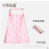 哺乳巾十月結晶哺乳巾喂奶遮擋衣哺乳遮巾防走光外出紗布罩衣遮羞布披肩