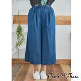 【Tiara Tiara】百貨同步 腰圍皺褶舒適寬版7分牛仔褲(深藍/淺藍)