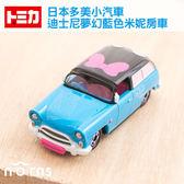 Norns 【迪士尼夢幻藍色米妮房車DM-12】日本TOMICA多美小汽車 米老鼠