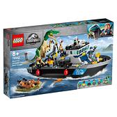LEGO樂高 76942 Baryonyx Dinosaur Boat Escape 玩具反斗城