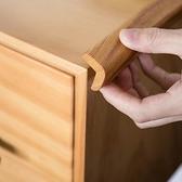 家用防撞條 家用防磕碰防撞條兒童加厚墻角桌腳防碰撞墻貼軟包桌子保護條【快速出貨八折特惠】