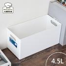 聯府你可5號收納盒4.5L整理盒置物盒TLR-05-大廚師百貨