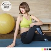 《KS0127》台灣品質.世界同布~調整型肩帶交叉露背運動內衣.4色 OB嚴選