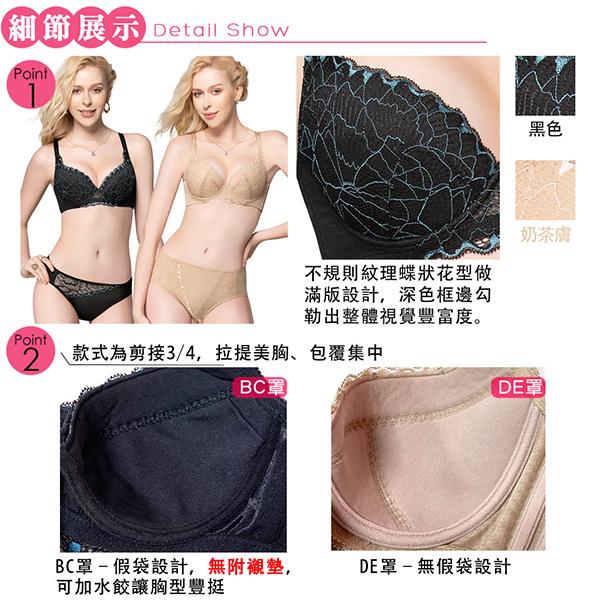 思薇爾-伊麗絲系列B-E罩蕾絲包覆內衣(黑色)