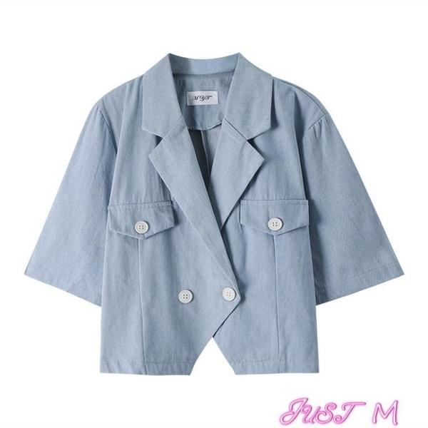 西裝外套西裝領短袖牛仔襯衫女裝春夏港味設計感小眾百搭短款高腰上衣外套 JUST M