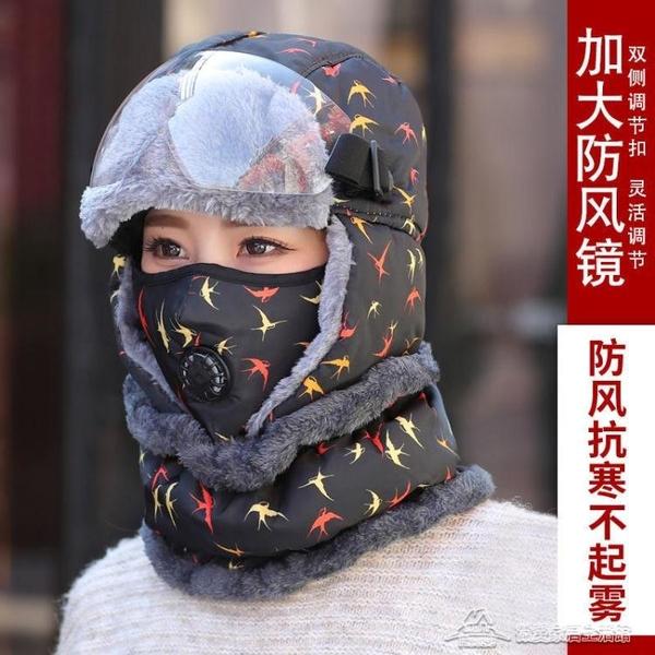 擋風帽 電動車防風防寒加厚保暖帽女護耳護眼東北棉帽子【快速出貨】